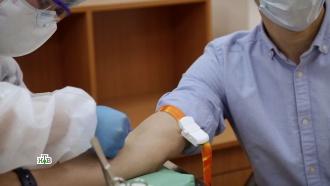 Тест на антитела ккоронавирусу: стоитли тратиться