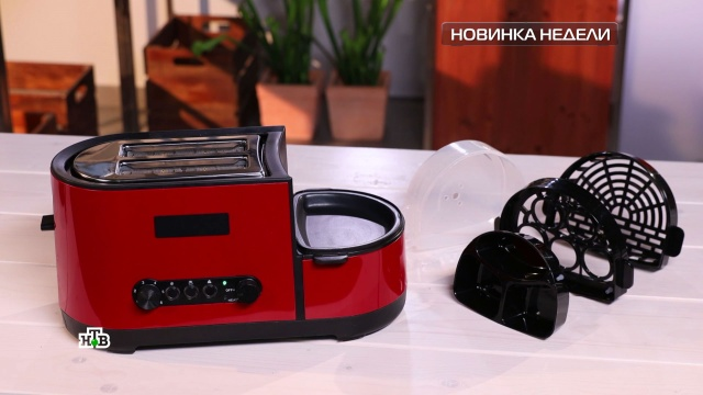 Тостер 3-в-1: тест компактной станции для завтрака.НТВ.Ru: новости, видео, программы телеканала НТВ