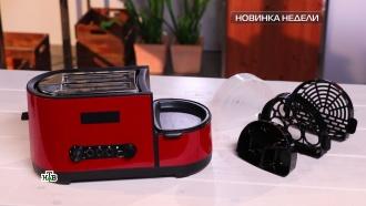 Тостер <nobr>3-в-1</nobr>: тест компактной станции для завтрака