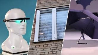 Устройство для коррекции сна, пластиковые решетки на окна изонт из карбоновой стали