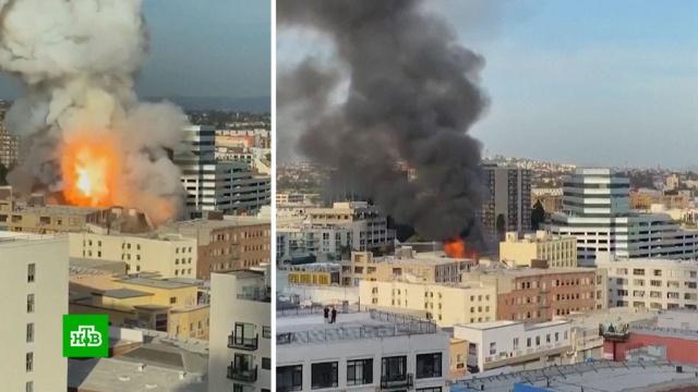 В центре Лос-Анджелеса прогремел взрыв, пострадали 11 пожарных.Лос-Анджелес, США, взрывы, пожары.НТВ.Ru: новости, видео, программы телеканала НТВ