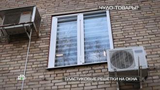 Мой дом — моя крепость: как защитить окна от воров без ущерба для эстетики
