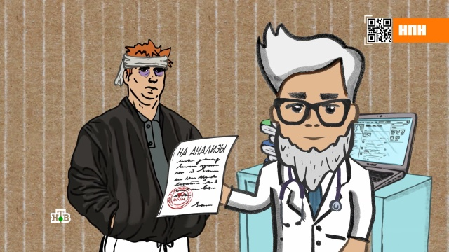 Дисбактериоз, остеохондроз, авитаминоз: кому выгодны несуществующие болезни.болезни, врачи, здоровье.НТВ.Ru: новости, видео, программы телеканала НТВ