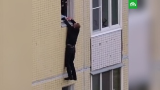 В Зеленограде спасли мужчину, едва не выпавшего из окна