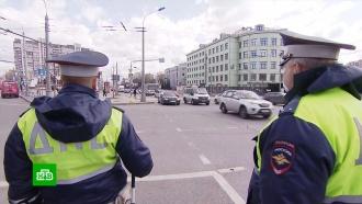 Москвичи столкнулись со сбоями при получении штрафов за нарушение самоизоляции