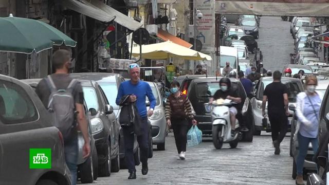В Италии открылись непродовольственные магазины, бары и рестораны.Греция, Италия, Таиланд, болезни, карантин, коронавирус, эпидемия.НТВ.Ru: новости, видео, программы телеканала НТВ