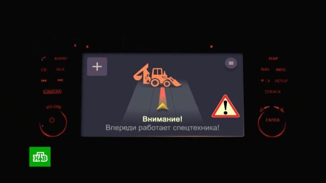 Первая вРоссии «умная» дорога появится вСамаре.Самара, автомобили, дороги, технологии.НТВ.Ru: новости, видео, программы телеканала НТВ