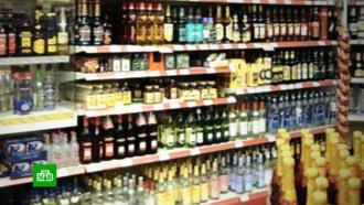 СФ рекомендует повысить возраст продажи алкоголя до 21года
