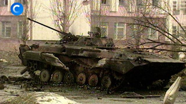 Первая чеченская глазами военных корреспондентов НТВ.Чечня, войны и вооруженные конфликты, короче.НТВ.Ru: новости, видео, программы телеканала НТВ