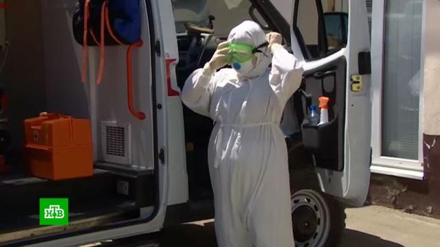 Прокуратура Дагестана взяла на контроль ситуацию свыплатами медикам.Дагестан, болезни, здоровье, коронавирус, эпидемия.НТВ.Ru: новости, видео, программы телеканала НТВ