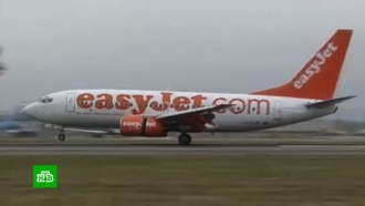 Авиакомпания EasyJet подтвердила утечку данных 9 млн пассажиров
