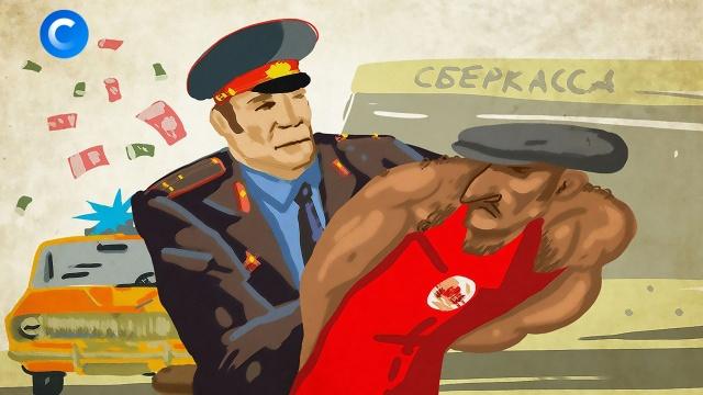 Криминальная акробатика: самое дерзкое преступление 70-х.СССР, короче, кражи и ограбления.НТВ.Ru: новости, видео, программы телеканала НТВ