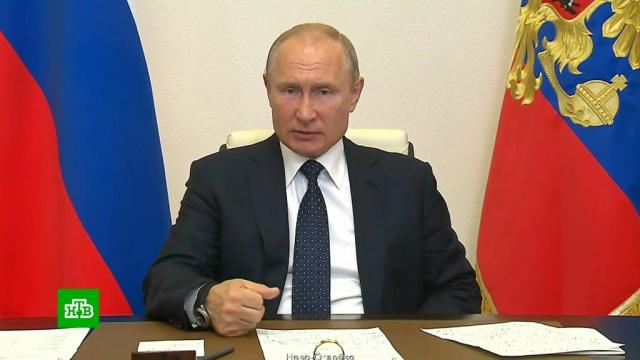 Путин назвал причину задержек свыплатами медикам.Путин, карантин, коронавирус, медицина, правительство РФ, эпидемия.НТВ.Ru: новости, видео, программы телеканала НТВ