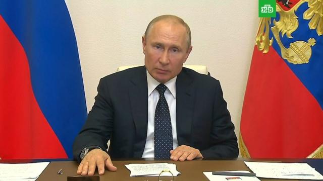Путин: врегионы поступили почти все выделенные на выплаты медикам деньги.карантин, коронавирус, медицина, Путин, эпидемия.НТВ.Ru: новости, видео, программы телеканала НТВ