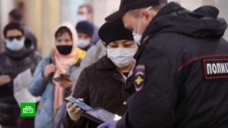 Власти Москвы объяснили утечку данных о нарушителях самоизоляции