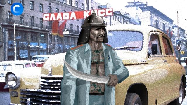 Бандитское иго.СССР, короче, кражи и ограбления.НТВ.Ru: новости, видео, программы телеканала НТВ