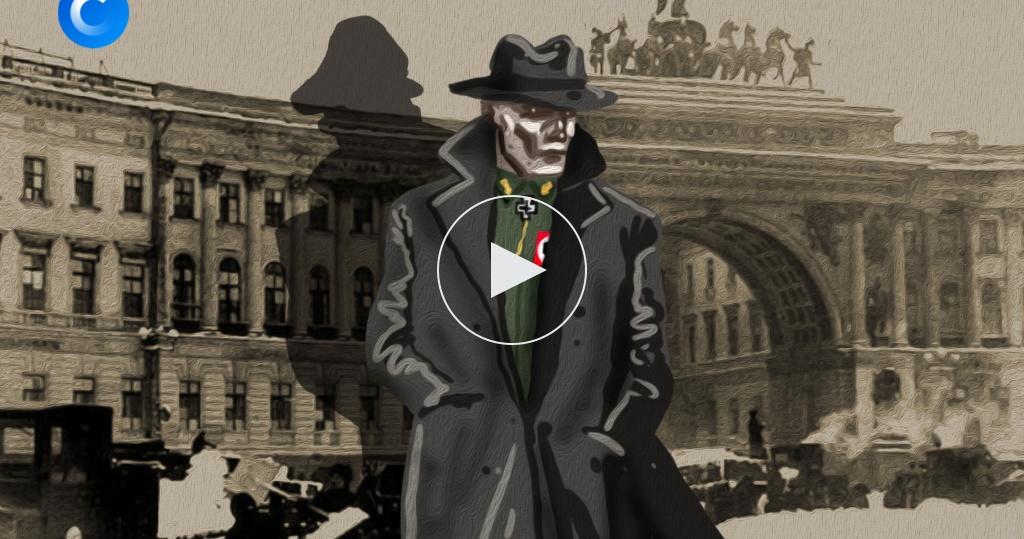 Шпион из Ленинграда