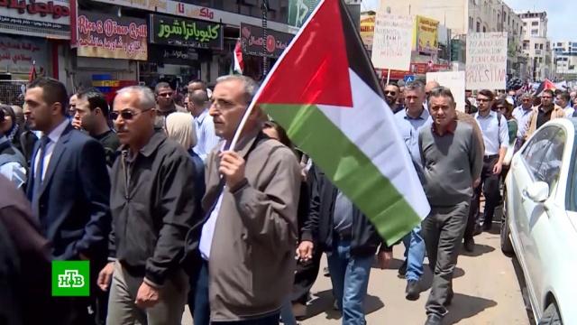 Палестина расторгла все соглашения с Израилем и США.Израиль, Палестина, США, территориальные споры.НТВ.Ru: новости, видео, программы телеканала НТВ