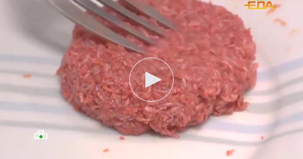 Еда будущего: мясо из пробирки