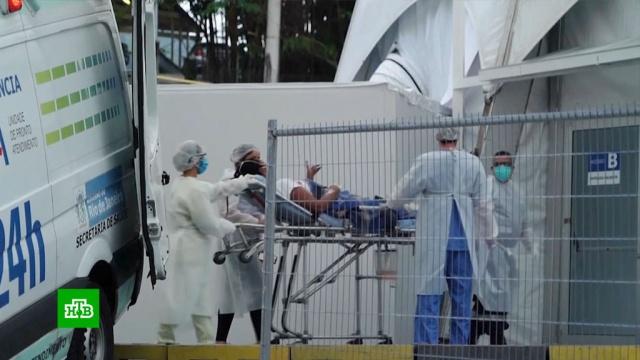 Жители бразильских фавел требуют защитить их от коронавируса.Бразилия, Латинская Америка, США, карантин, коронавирус, эпидемия.НТВ.Ru: новости, видео, программы телеканала НТВ