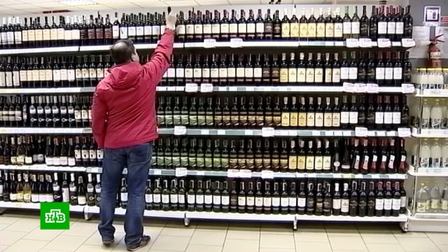В Думе назвали идею повысить возраст продажи алкоголя противоречащей Конституции.алкоголь, законодательство, конституции, магазины, торговля.НТВ.Ru: новости, видео, программы телеканала НТВ