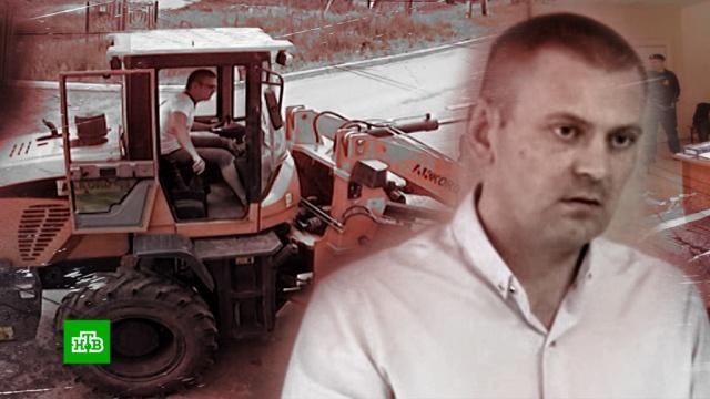 Раздавивший человека водитель погрузчика добился смягчения приговора.Башкирия, ДТП, приговоры, суды.НТВ.Ru: новости, видео, программы телеканала НТВ