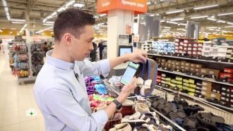 Обязательная маркировка товаров: вчем выгода для покупателей