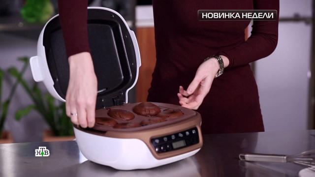 Мультикондитер: сможетли супергаджет сделать идеальный десерт?НТВ.Ru: новости, видео, программы телеканала НТВ