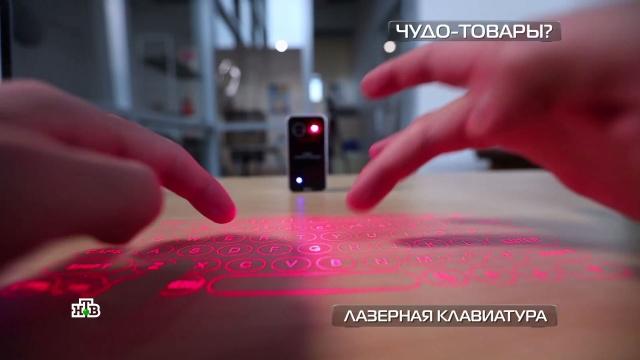 Кофта-игрушка, клапан-защита от протечек и«яйцо» для стирки.НТВ.Ru: новости, видео, программы телеканала НТВ