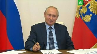 Путин: СССР разрушили, а советскую систему здравоохранения удалось сохранить