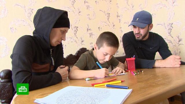 Страдающему врожденным генетическим недугом 8-летнему Хабибу нужны деньги на лечение.SOS, благотворительность, болезни, дети и подростки, здоровье.НТВ.Ru: новости, видео, программы телеканала НТВ