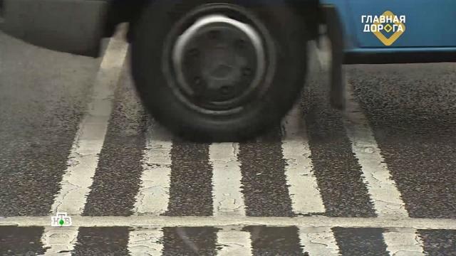 Предупреждение сподвохом: что собой представляет шумовая разметка.автомобили, дороги.НТВ.Ru: новости, видео, программы телеканала НТВ