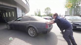 Как привести машину в порядок после простоя на самоизоляции.НТВ.Ru: новости, видео, программы телеканала НТВ