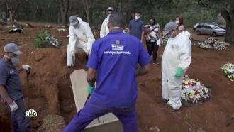 Очереди за гробами имассовые похороны: рядом сСША вспыхнул новый очаг коронавируса