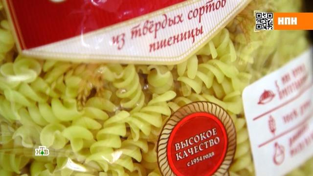 Почему слипаются российские макароны «из твердых сортов пшеницы».еда, здоровье, кулинария, магазины, продукты.НТВ.Ru: новости, видео, программы телеканала НТВ