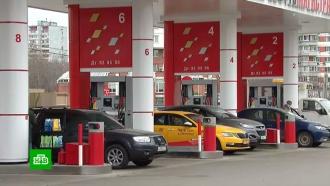 Эмбарго на ввоз бензина вРоссию: суть запрета