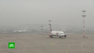 Три авиакомпании из группы «Аэрофлота» получили 7,89млрд рублей