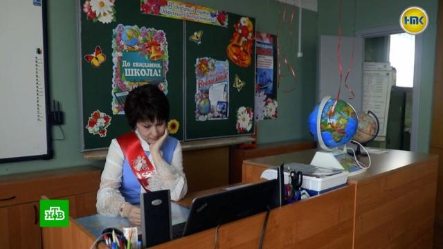 Последний звонок на удаленке: масштабный онлайн-марафон для выпускников.выпускники, карантин, образование, торжества и праздники, школы.НТВ.Ru: новости, видео, программы телеканала НТВ