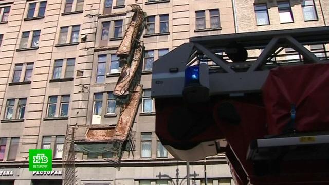 Петербуржцы рассказали, как сложились балконы вдоме на Кирочной.Санкт-Петербург, обрушение.НТВ.Ru: новости, видео, программы телеканала НТВ