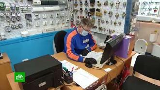 Как получить льготный кредит на спасение бизнеса