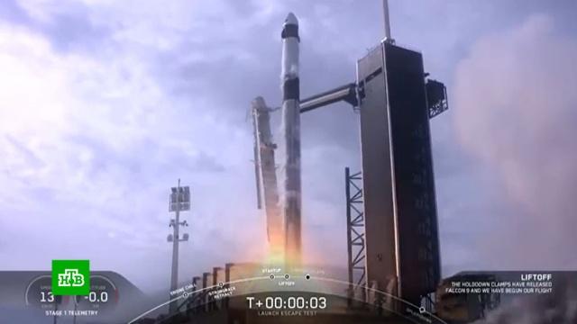 Американская SpaceX впервые запустит астронавтов вкосмос.Илон Маск, НАСА, США, космонавтика, космос, погода, технологии.НТВ.Ru: новости, видео, программы телеканала НТВ