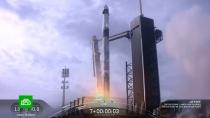 Американская SpaceX впервые запустит астронавтов в космос.Илон Маск, НАСА, США, космонавтика, космос, погода, технологии.НТВ.Ru: новости, видео, программы телеканала НТВ
