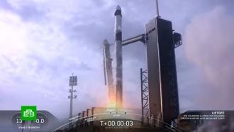 Американская SpaceX впервые запустит астронавтов вкосмос