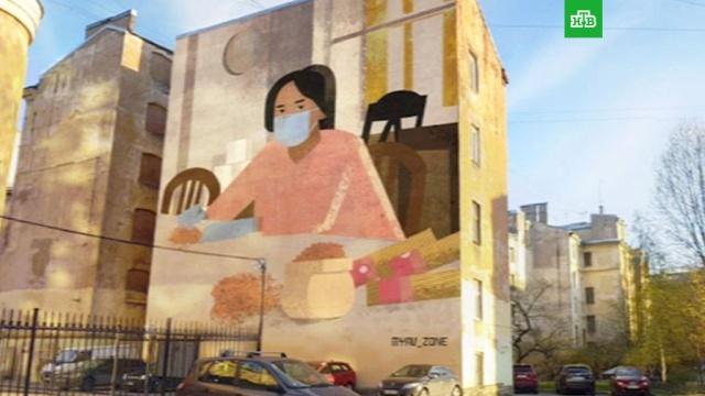 Искусство на «карантикулах»: как коронавирус вдохновляет художников.Санкт-Петербург, живопись и художники, искусство, коронавирус, соцсети, эпидемия.НТВ.Ru: новости, видео, программы телеканала НТВ