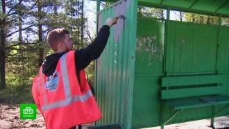 Потерявшие работу из-за коронавируса нашли вакансии в Ленинградской области