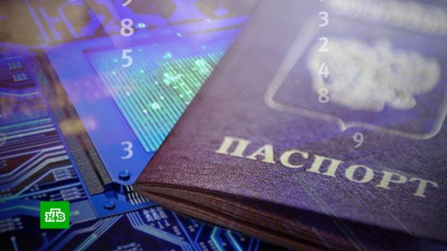 ВМоскве попробуют заменить паспорт мобильным приложением.Москва, гаджеты, мобильная связь, паспорта.НТВ.Ru: новости, видео, программы телеканала НТВ