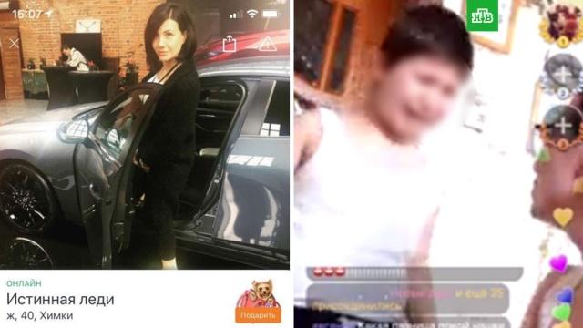 Полиция нашла женщину, снимавшую развратные видео при сыне.Московская область, дети и подростки, полиция, пьяные, расследование, скандалы.НТВ.Ru: новости, видео, программы телеканала НТВ