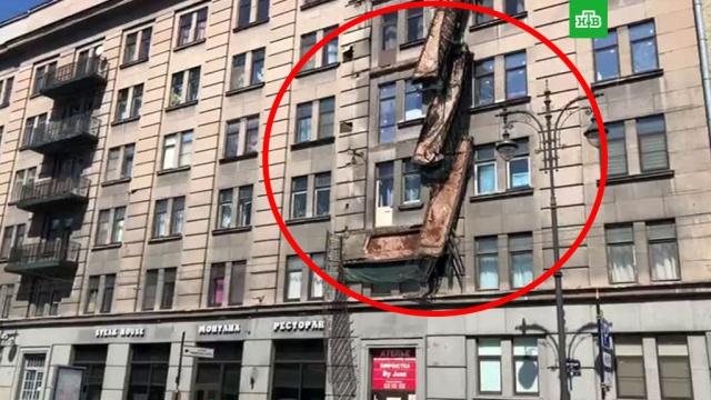 В центре Петербурга рухнули сразу четыре балкона.МЧС, Санкт-Петербург, обрушение.НТВ.Ru: новости, видео, программы телеканала НТВ