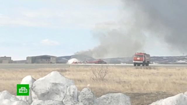 Жесткая посадка Ми-8 на Чукотке: погибли военные.Минобороны РФ, Чукотка, авиационные катастрофы и происшествия, вертолеты.НТВ.Ru: новости, видео, программы телеканала НТВ