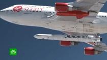 Virgin Orbit потеряла ракету-носитель на демонстрационных испытаниях.запуски ракет, космос, ракеты.НТВ.Ru: новости, видео, программы телеканала НТВ